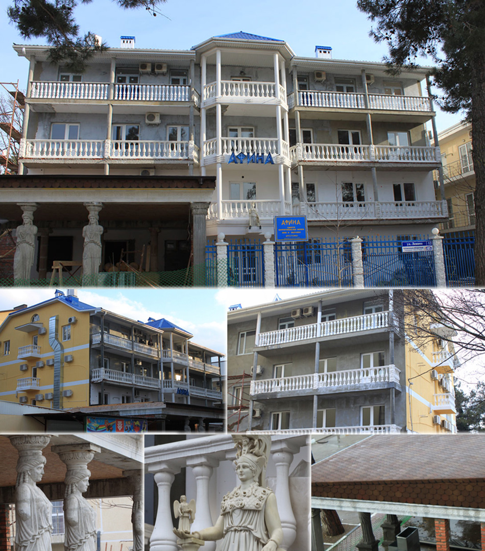 Athene_hotel-photo.jpg